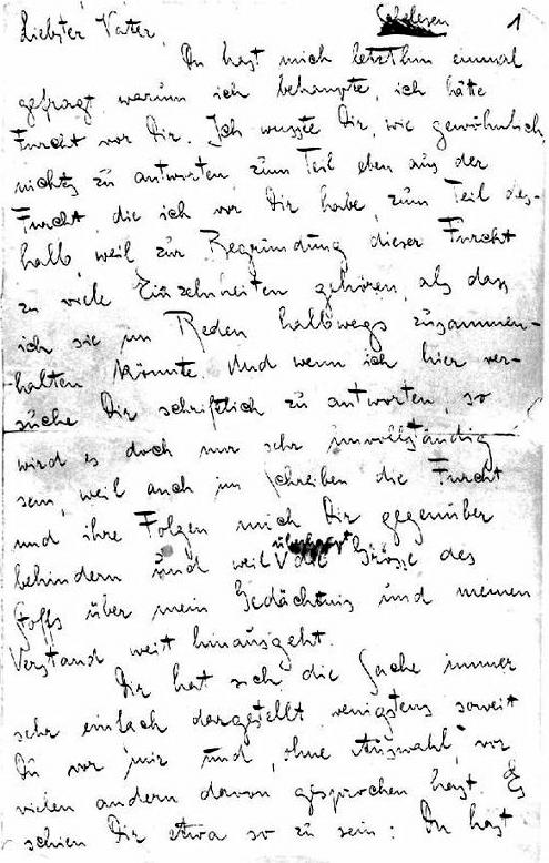 lettre de prsentation extrait fictif